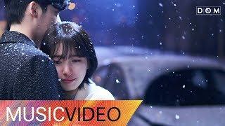 [MV] Suzy (수지) - I Love You Boy (While You Were Sleeping OST Part.4) 당신이 잠든 사이에 OST Part.4