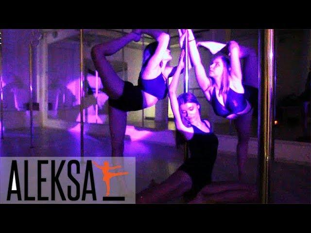Pole Dance (Пол Денс) - Pole Art. Танец на пилоне - стретчинг в Пол Дэнс. Backstage в Aleksa Studio.