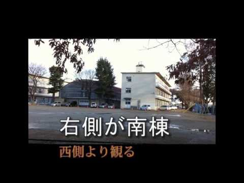 清明小学校(福島市のお宝建築)