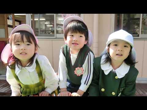 Asahijuku Kindergarten