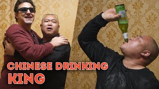 THE CHINESE DRINKING KING PANGZAI (PART 1: THE PEASANT KING)