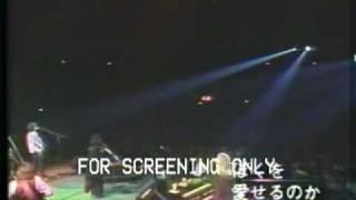 Fleetwood Mac ~ The Chain ~ Japan Live 1977