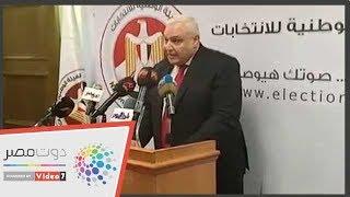 الوطنية للانتخابات تعلن موعد الاستفتاء على التعديلات الدستورية