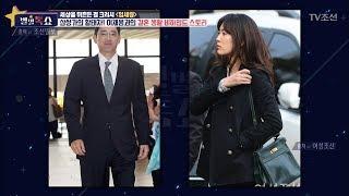 이재용과 임세령의 결혼 생활 비하인드 스토리 [별별톡쇼] 9회 20170609