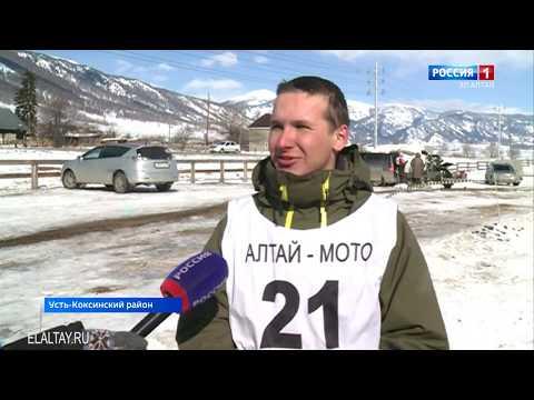 В Усть Коксинском районе прошли соревнования по зимним техническим видам спорта
