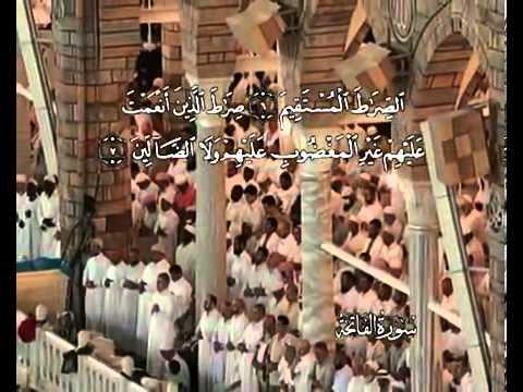 Sourate Prologue <br>(Al Fatihah) - Cheik / Ali El hudhaify -