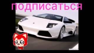 Картинки крутых машин (2 серия)