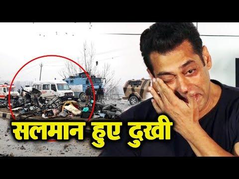 PULWAMA घटना पर Salman Khan का पहला बयान आया सामने