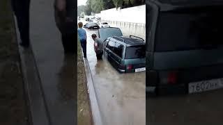 Жесть!!!!СОЧИ Наводнение 06.07.2018  Сильные дожди затопили некоторые районы города!!!!!