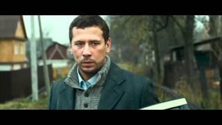 Дом на обочине / русский трейлер / 2012