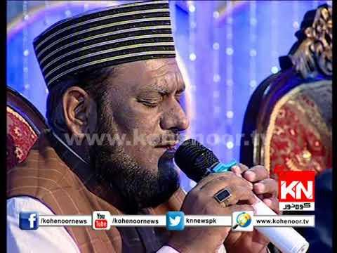 Zaere koay jinnah ahista chal Qari Muhmmad Afzal Anjum