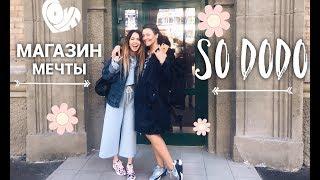 """♡DoDo VLOG♡ : Магазин мечты """" So DoDo """""""