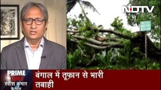 Prime Time   Why Isn't National Media Covering Aftermath Of Cyclone Amphan In West Bengal?