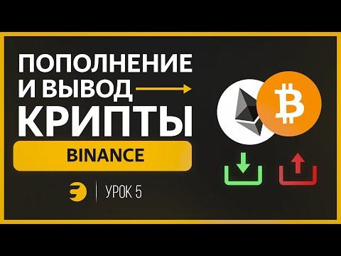 Darknet bitcoin wallet