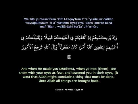 Arabic English Narration Transliteration все видео по тэгу на