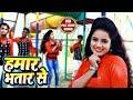 #2018 आ गया #Sona Singh का धमाकेदार #VIDEO SONG - मार खियवईबs ईयरउ भतार से - #Bhojpuri Hit Song 2018