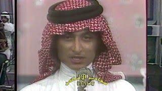 تحميل اغاني عبد المجيد عبد الله .. سيد أهلي - مسرح التلفزيون ١٩٨٣م MP3