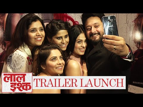 Download Laal Ishq | Trailer Launch with Sai, Sonalee & Mukta | Swapnil Joshi | Marathi Movie 2016 HD Video