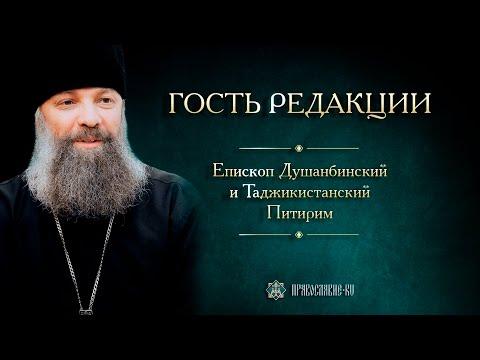 Белый орёл храмы россии скачать