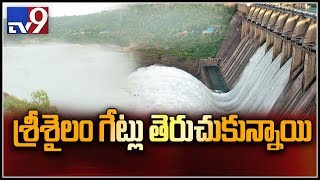 Srisailam dam fills up, four crest gates lifted to release water - TV9