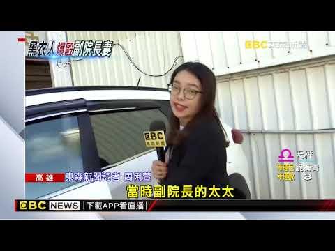 阮綜合醫院改選董事 副院長妻出席前遭毆遇襲
