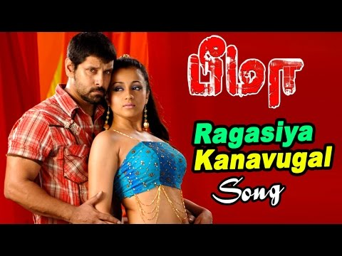 Bheema | Tamil Movie Video Songs | Ragasiya Kanavugal Video Song | Vikram & Trisha Relationship Song