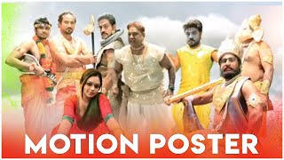 "MGR Sivaji Rajini Kamal ""MSRK"" - Movie Motion Poster"