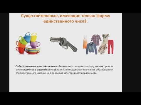 Лечение паразитов больницы москва