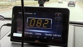 Навигатор, Антирадар, Видеорегистратор U ROUTE q800s Обзор и тест!