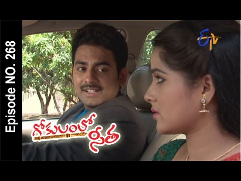 Gokulamlo-Seeta--11th-April-2016--గోకులంలో-సీత-–-Full-Episode-No-268