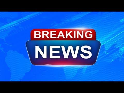 #Breaking: P. Chidambaram को सुप्रीम कोर्ट से लगा बड़ा झटका.. SC ने चिदंबरम की याचिका की खारिज