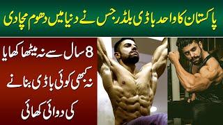 How I Made This Body? Dubai Muscle Mania Winner Advice