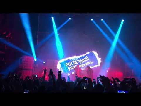MARKUL, OBLADAET - Последний билет [LIVE]