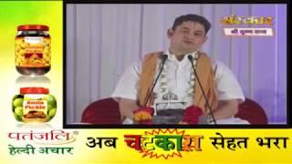 Shri Krishan Katha By Pundrik Goswami ji - 14 May | Panchkula | Day 2
