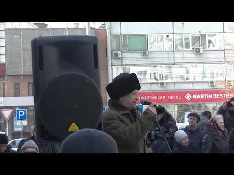 Новосибирск, митинг 23 марта 2019 г.