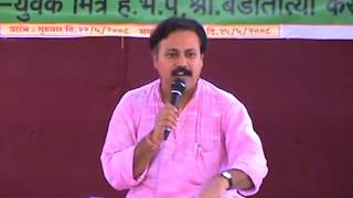 Household Natural Remedy Cure For Menstrual Pain, Irregularities & Waist Pain For Women- Rajiv Dixit