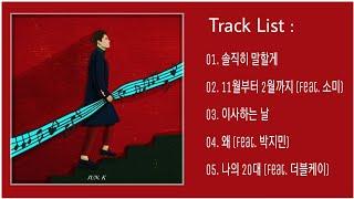 2PM К-РОР, [FULL ALBUM] JUN. K - MY 20's