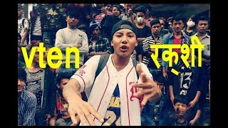 Churot Paxi Raksi  vten spitting fire on raksi  |goodevil vlogs|