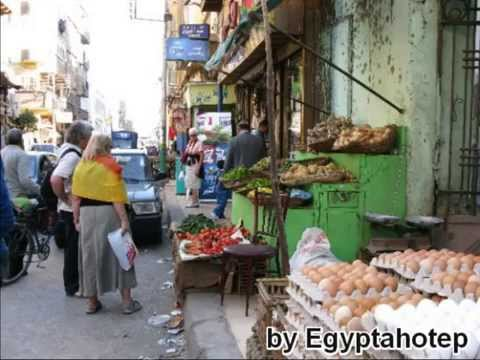 EGYPT 65 -EL MINYA City- (by Egyptahotep