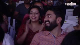 ചാക്കോച്ചൻ ഒറ്റയടിക്ക് 25 വയസ്സുകാരനായി | Kunchacko Boban's performance at Vanitha Film Awards 2018