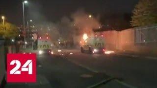 Полиция Северной Ирландии расследует теракт - Россия 24