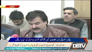 Shauqat Yousafzai Media Talk - 18 Nov 2019 - DBTV Live