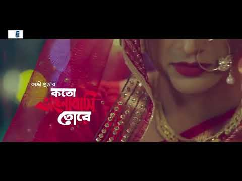 Download Bangladeshi sad song HD Mp4 3GP Video and MP3