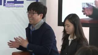 진로멘토링TV 1부…
