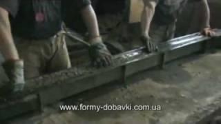 Изготовление гладкого монолитного столба
