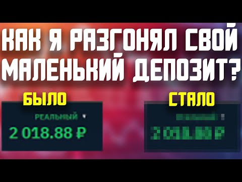 Over the counter бинарные опционы