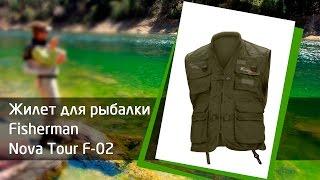 Жилет рыболовный f-02 fisherman nova-tour