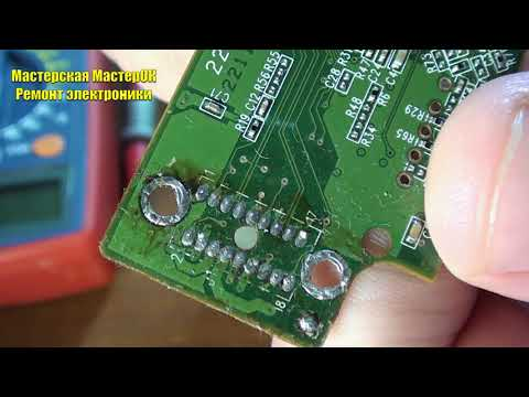 Диагностика WD Western Digital Scorpio Blue после другого мастера спасти не удалось