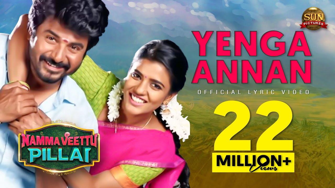 Yenga Annan Annpai Lyrics Tamil Lyricsnet - Nakash Aziz, Sunidhi Chauhan Lyrics
