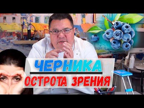 Медведев а.н. восстановления зрения